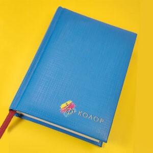 Печать<br> на синем ежедневнике