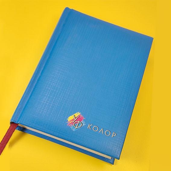 Друк <br> на синьому щоденнику