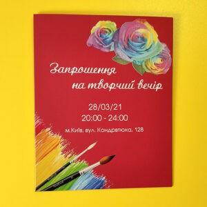 Печать на конвертах<br>для приглашений