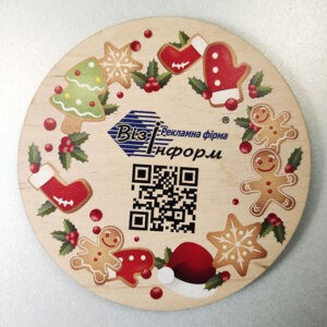 Костер новогодний <br> Визинформ-02