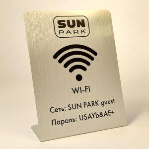 Настольная табличка<br>Wi-Fi