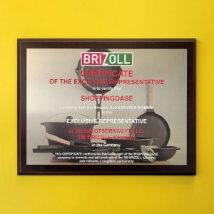 Сертификат от<br>BRIZOLL